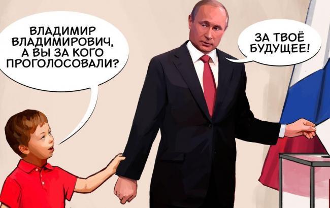 Фото: Вибори в Росії (Twitter)