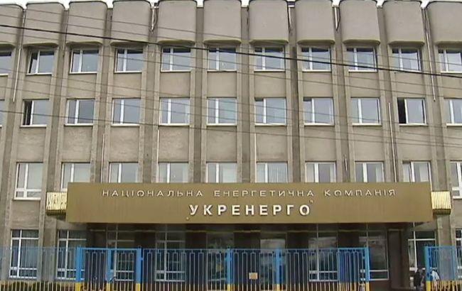"""Фото: Национальная энергетическая компания """"Укрэнерго"""""""