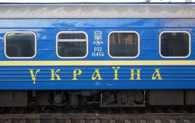 """Фото: """"Укрзализныця"""" запустила дополнительный поезд"""