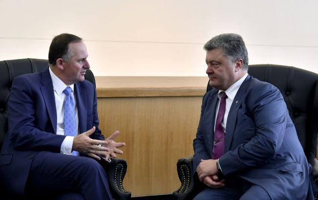 Фото: Украина провела первые переговоры с Новой Зеландией