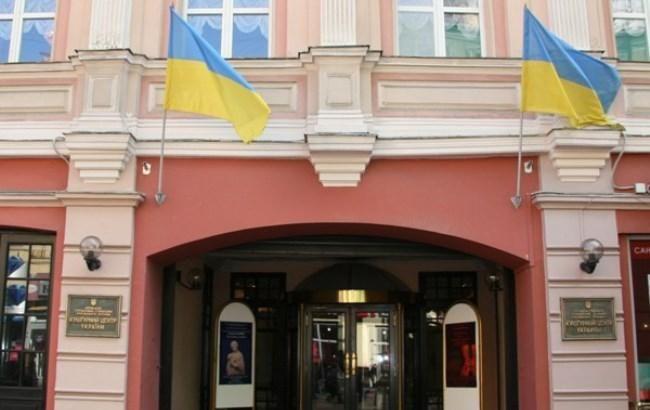 Фото: Національний культурний центр України в Москві