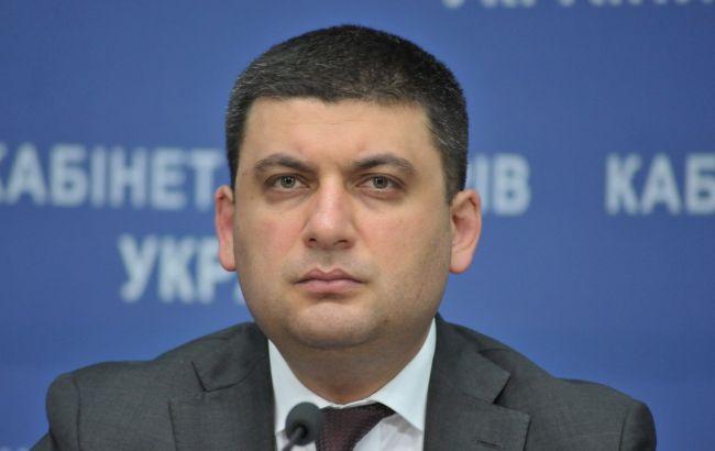 Фото: прем'єр-міністр Володимир Гройсман