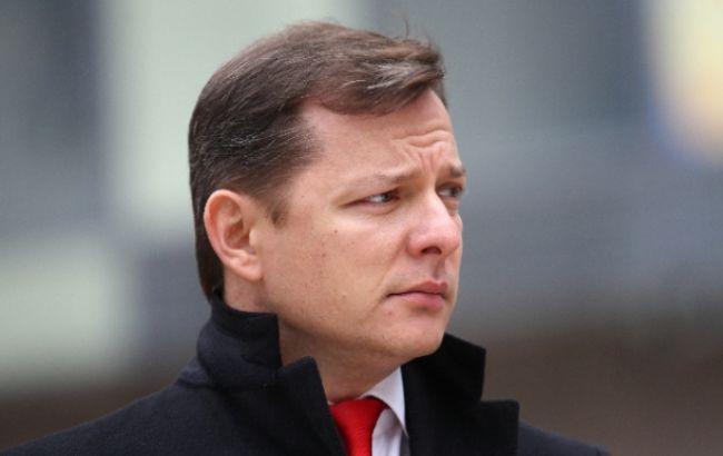 Ляшко звинувачує БПП в підкупі депутатів своєї партії
