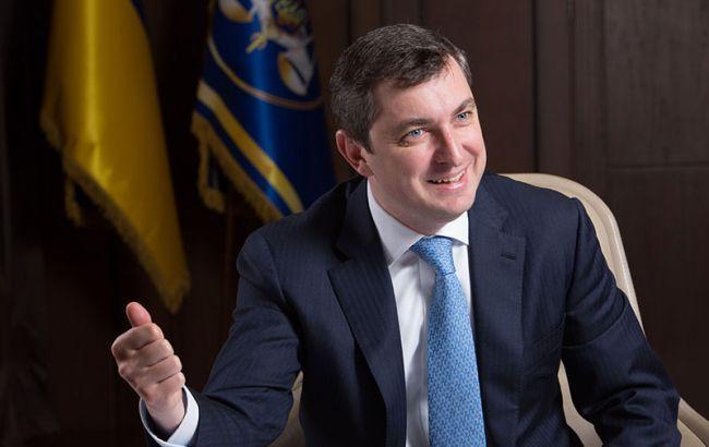 Рада поддержала назначение Билоуса главой ФГИУ