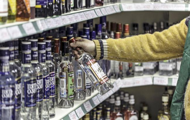 Фото: Алкоголь (tvc.ru)