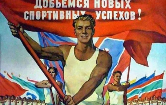Фото: Радянська агітація (cont.ws)
