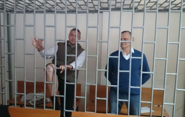 Верховний суд РФ розгляне апеляцію на вирок у справі Карпюка-Клиха 26 жовтня