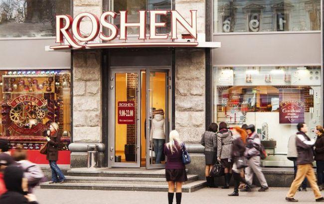 Фото: інформація про замінування Roshen не підтвердилася