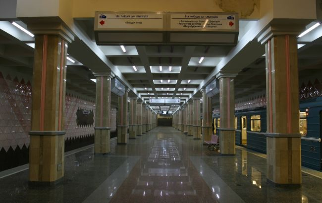 Фото: метро Харькова