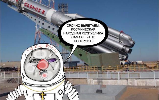 Фото: Россияне в космосе (reactor.cc)