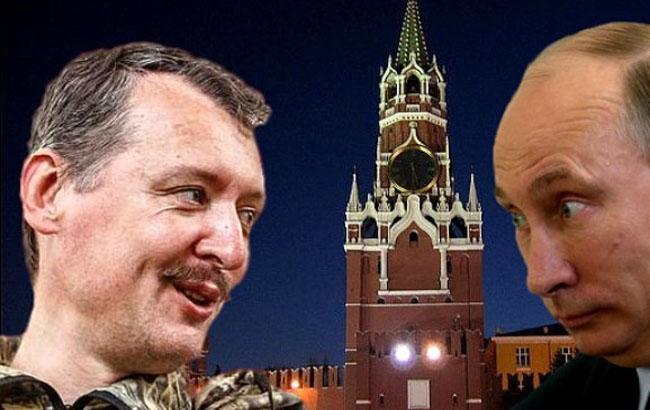 Фото: Боевик Игорь Гиркин и Путин (technosotnya.com)