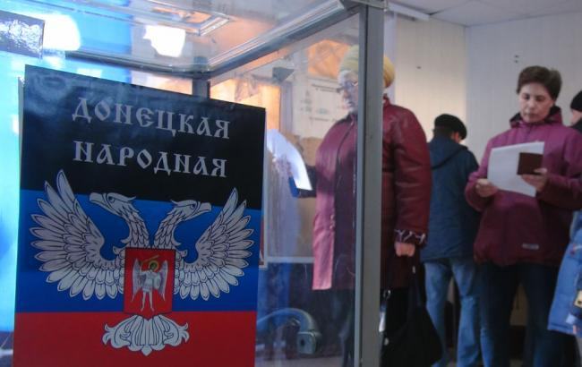 """Фото: Вибори в """"ДНР"""" (ntv.ru)"""