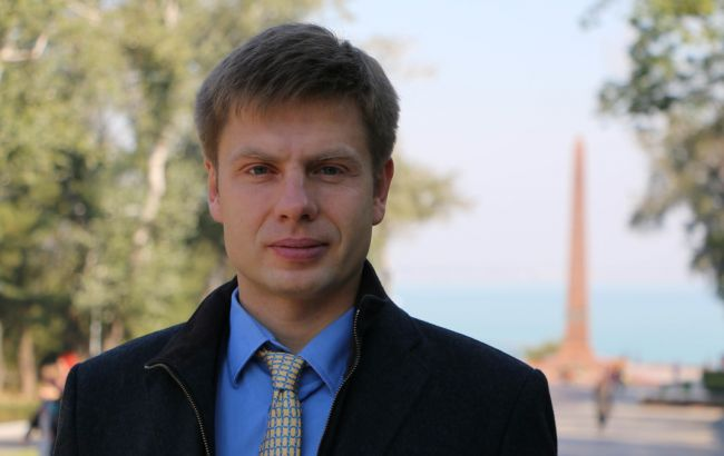 Фото: Олексій Гончаренко