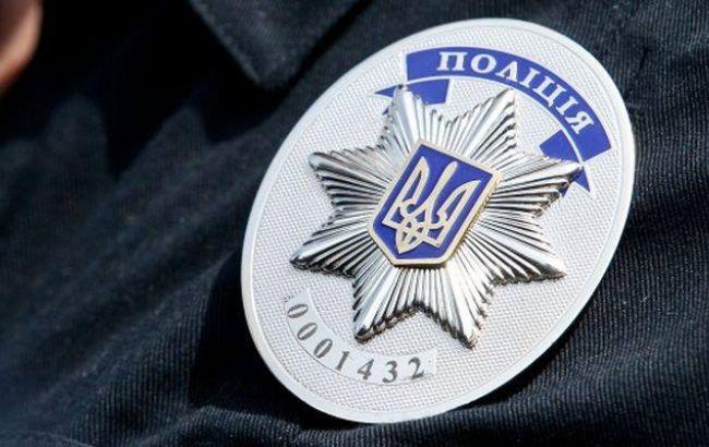Фото: Національна поліція України