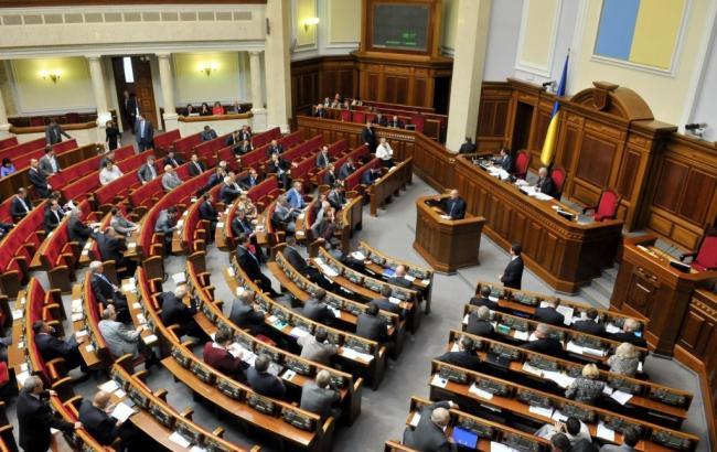 Фото: Рада онлайн - голосування безвізового режиму з РФ