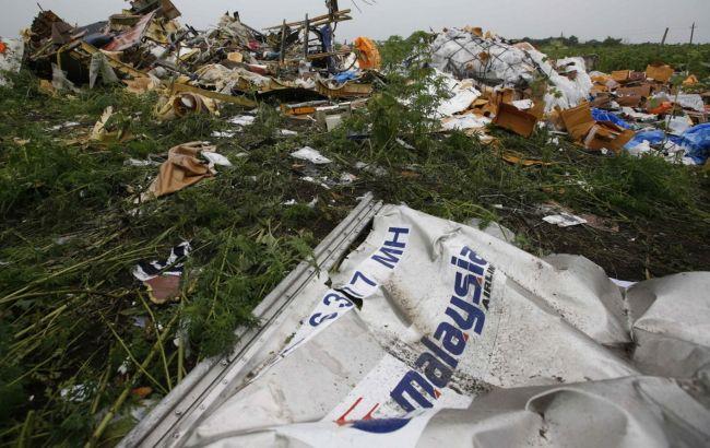 Фото: катастрофа MH17