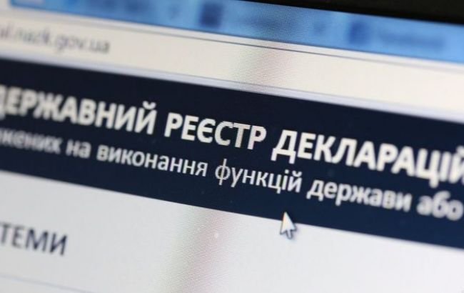 Фото: Держспецзв'язок і НАПК не знають, хто володіє кодами доступу до е-декларування