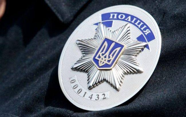 Фото: Национальная полиция