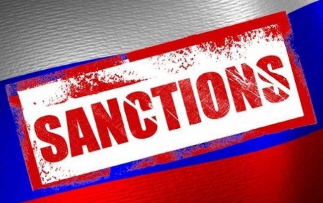 Фото: санкции против РФ