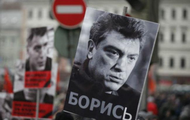 Фото: Акція пам'яті Бориса Нємцова (bbc.com)