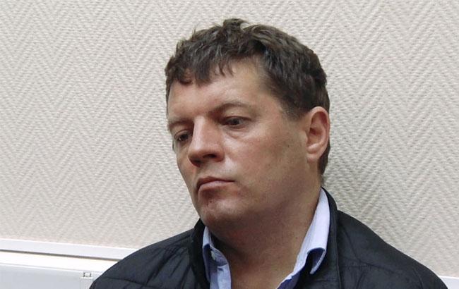 Фото: Роман Сущенко (РИА Новости)