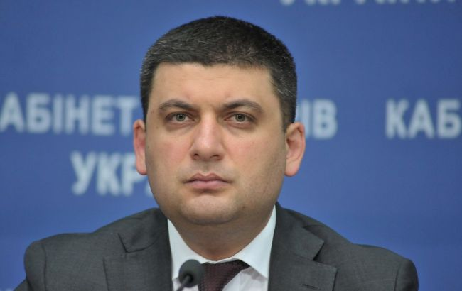 Гройсман поверил, что Украина вполне может стать энергоэкспортером