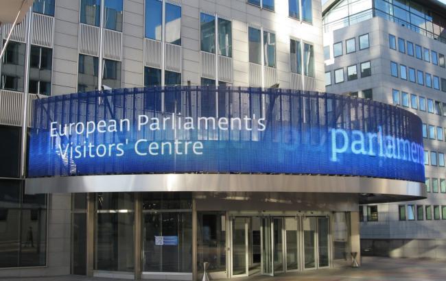 Фото: у Європарламенті розглянуть проект резолюції по Росії та ІДІЛ