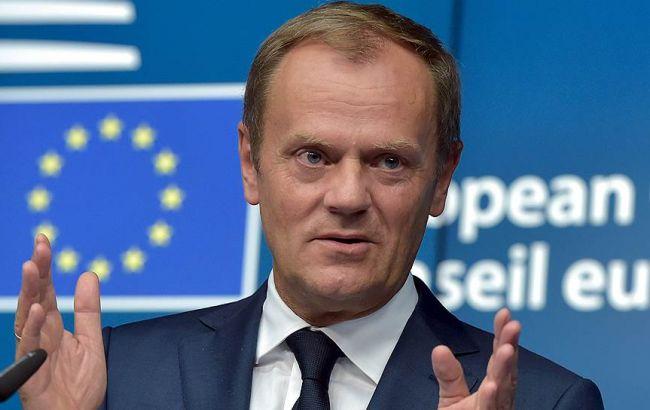 Руководитель Евросовета считает, что Brexit займет неменее 2-х лет
