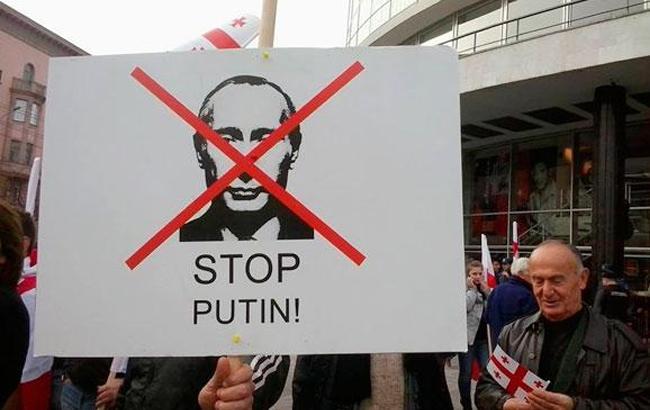 Фото: Акція проти Володимира Путіна (ru.espreso.tv)