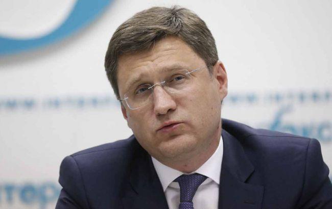 Фото: министр энергетики России Александр Новак