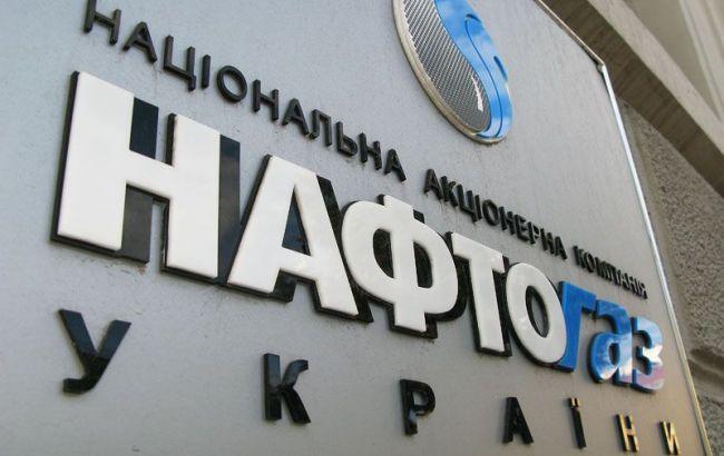 ВСтокгольме закончилась устная перебранка между «Нафтогазом» и«Газпромом»