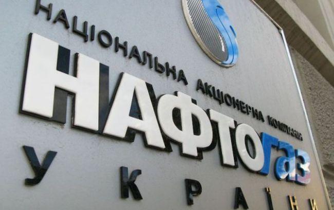"""""""Нафтогаз"""" подав позов на 2,6 млрд доларів проти РФ за захоплення активів в Криму"""