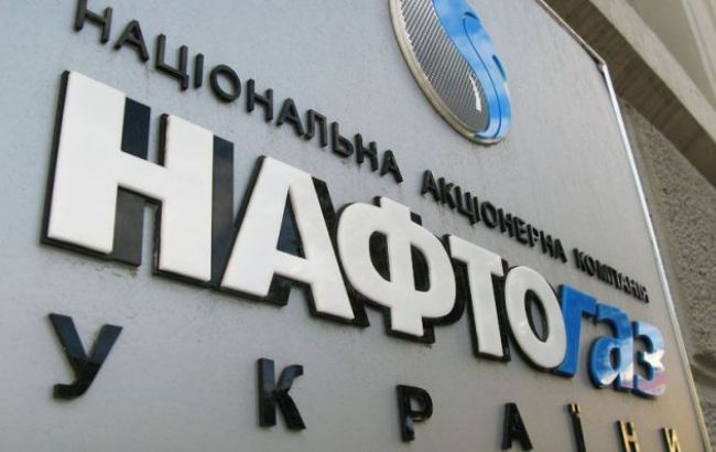 «Газпром» установил новый рекорд экспорта