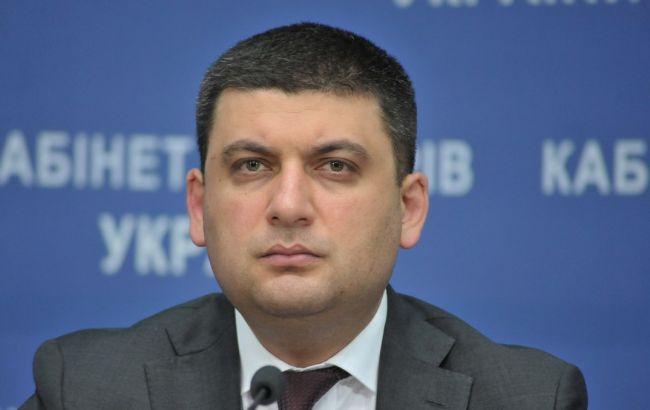 Гройсман предлагает для украинцев рассрочку наоплату ЖКХ