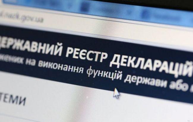 Фото: НАБУ возбудило первые уголовные дела после проверок е-деклараций