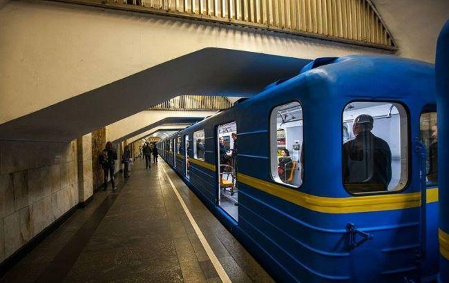 Фото: київське метро