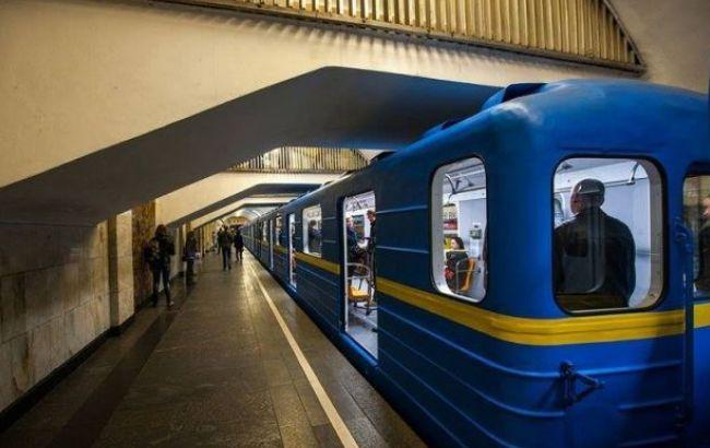 ВКиеве из-за футбола перекроют три станции метро
