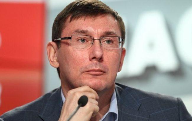 Луценко сказал, вкаких областях самый высокий уровень преступности