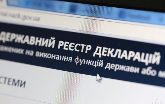 Фото: Национальное агентство по вопросам предотвращения коррупции