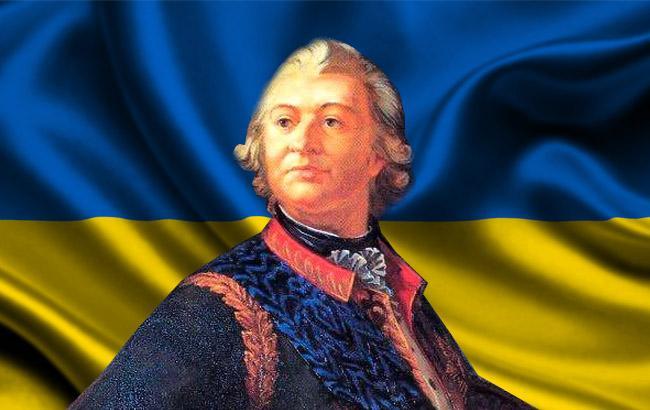 Фото: Прапор України (Kuda.ua)