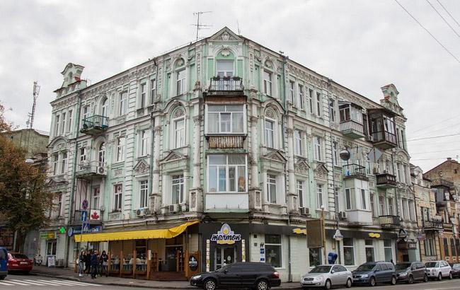 Фото: Дом в Киеве (Виталий Носач, РБК-Украина)