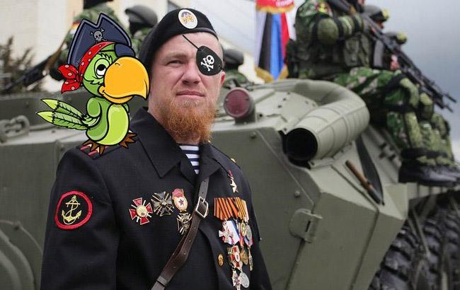 Фото: Фотожаба на Моторолу (Depo.ua)