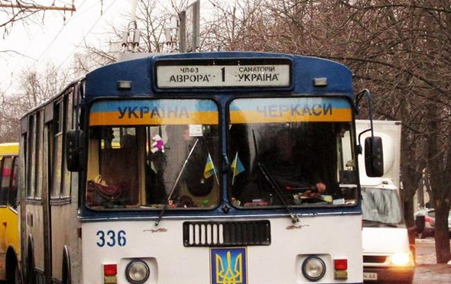 Фото: Троллейбус в Черкассах (Facebook)