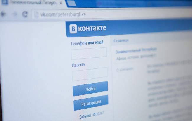 """Фото: социальная сеть """"ВКонтакте"""""""