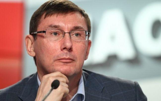 Депутат отБПП приобрел 8 квартир, которые связывают сЛуценко