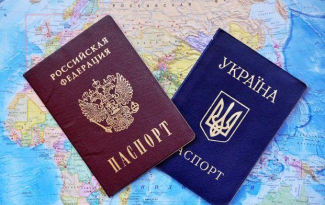 Фото: за візовий режим з Україною виступають 39% росіян