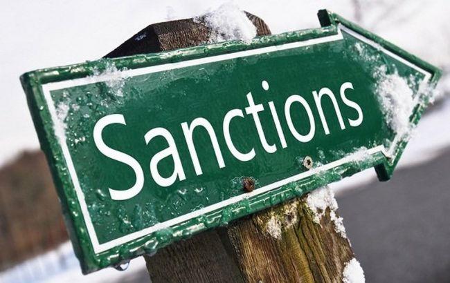 Фото: санкции ЕС