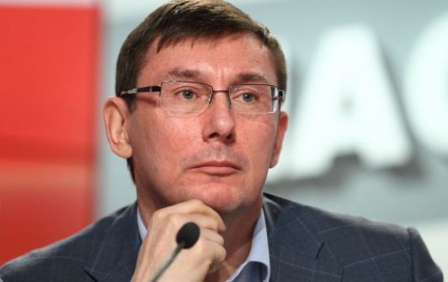 Луценко назвал дела Януковича, которые планирует передать всуд доконца года