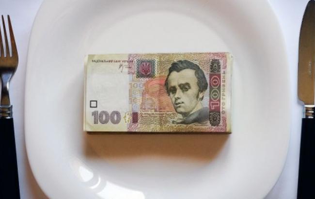 Фото: Зарплата в Украине (Телеграф)