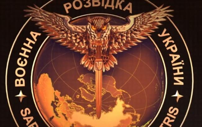 Фото: Емблема ГУР МО України (Скріншот)